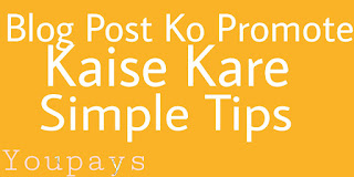Blog Post Ko Promote Kaise Kare Simple Tariko Se