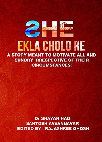 Book Review : SHE - Ekla Cholo Re authored by Dr. Shayan Haq and Santosh Avvannavar