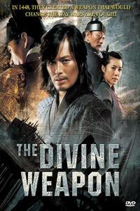 Poster The Divine Weapon
