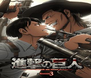shingeki no kyojin الموسم الثالث الحلقة 04 مترجمة مشاهدة و تحميل حلقة 4 من أنمي هجوم العمالقة الجزء الثالث Attack on titans S3