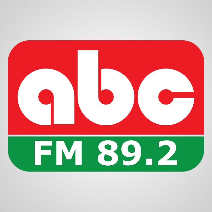 Free Bangla Online Live FM Radios
