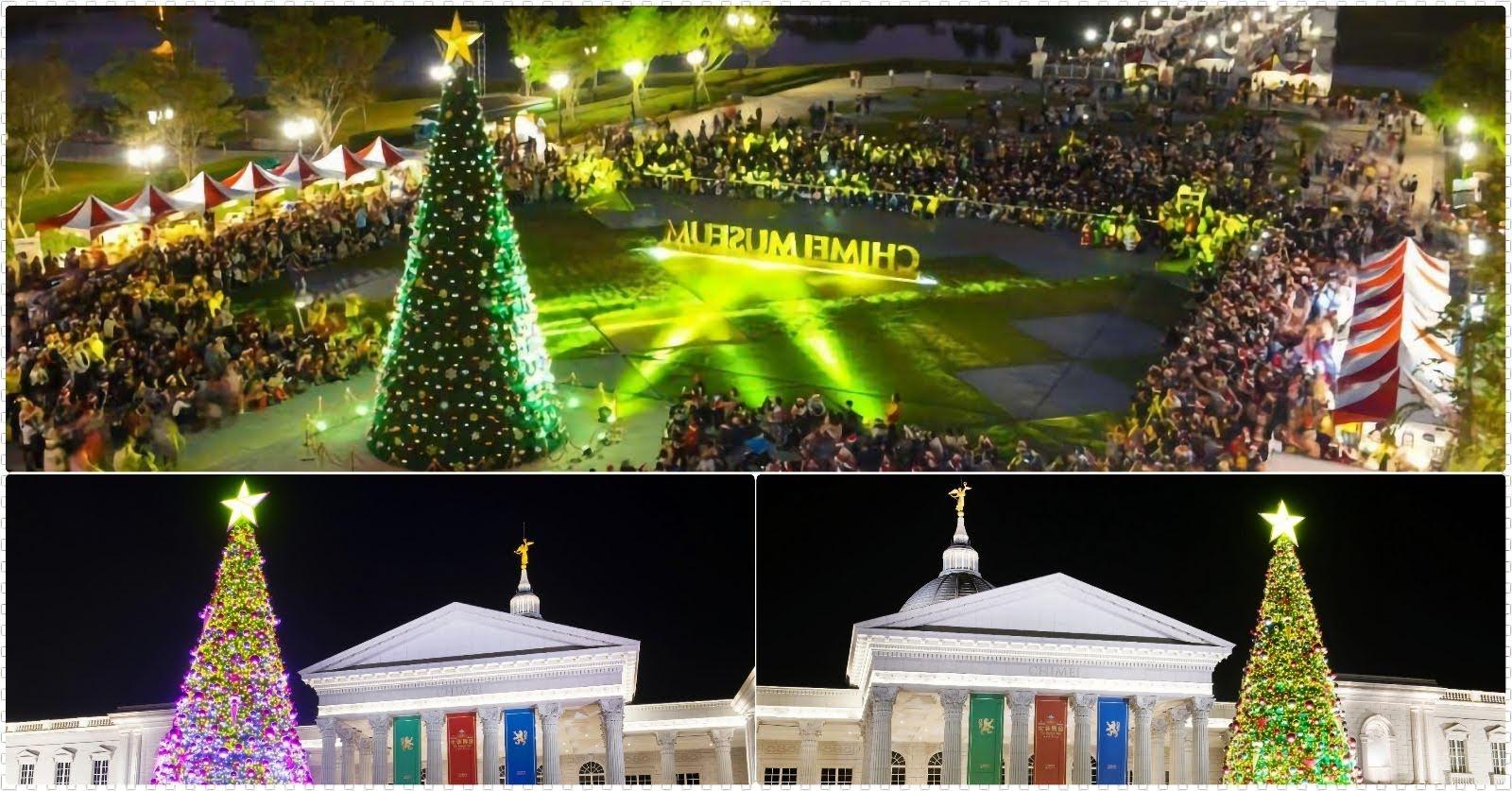 [活動] 2019奇美博物館「聖誕週末-化裝舞會」將於12/14起連續兩個週末展開