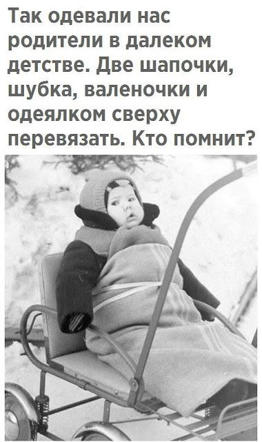 «Детство, детство, ты куда бежишь»?