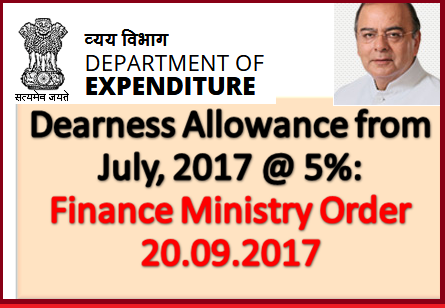 dearness-allowance-from-july-2017-5-per-paramnews-mof-om