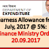 Dearness Allowance from July, 2017 @ 5%: Finance Ministry Order 20.09.2017