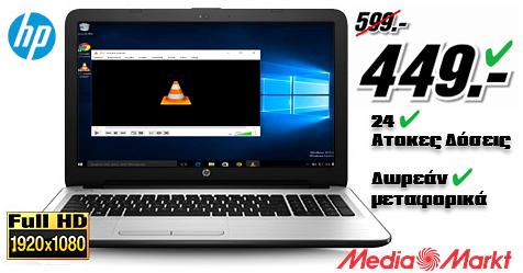 4pyrino-laptop-prosfora-mediamarkt