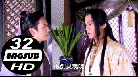 G Drama Swords Of Legends Gu Jian Qi Tan Episode 32 Hd Engsub