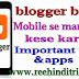 Mobile se blogging kese kare important tips