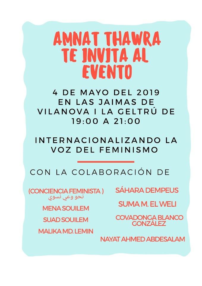 Amnat Thawra organiza el primer evento feminista desde una perspectiva saharaui, mauritana y española.