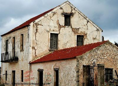 Pre earthquake Kefalonia