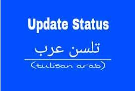 Contoh gambar update status tulisan arab