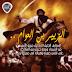 مقالات إسلامية : مواقف من حياة الصحابة و عظماء الإسلام (تعرف على الزبير بن العوام)