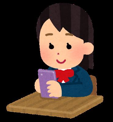 学校でスマートフォンを使う学生のイラスト(女子・ブレザー)