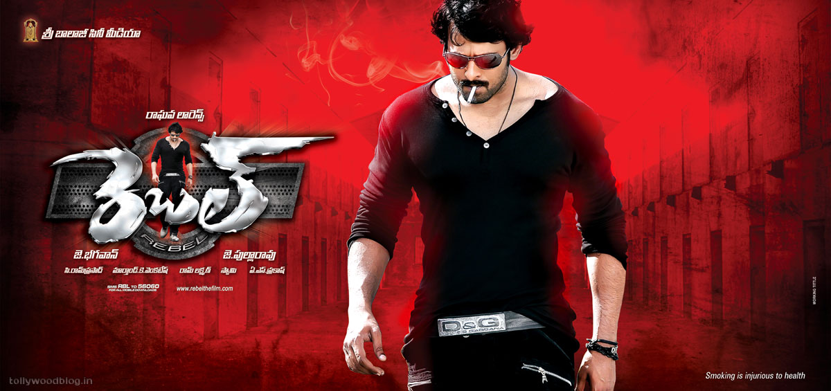 Stylish Prabhas Hq Wallpaper In Rebel: Prabhas's Rebel Wallpapers, Rebel Telugu Movie Walls