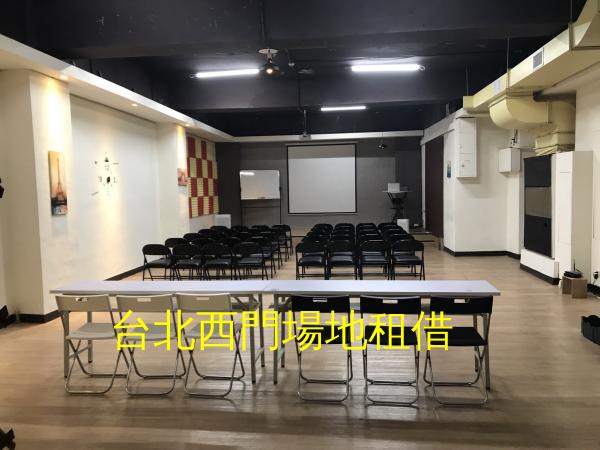 台北場地租借 台北教室租借