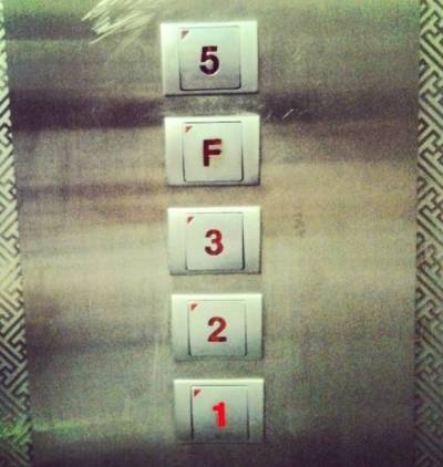 Lift No 4 - Mitos Urban Legend Korea