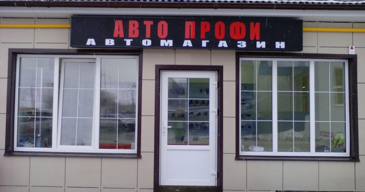 Маршрут проезда из Уссурийск в поселок Демьянка и