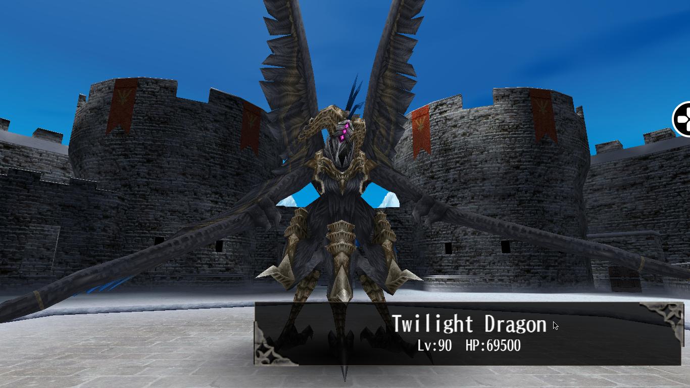 Twilight dragon boss toram s