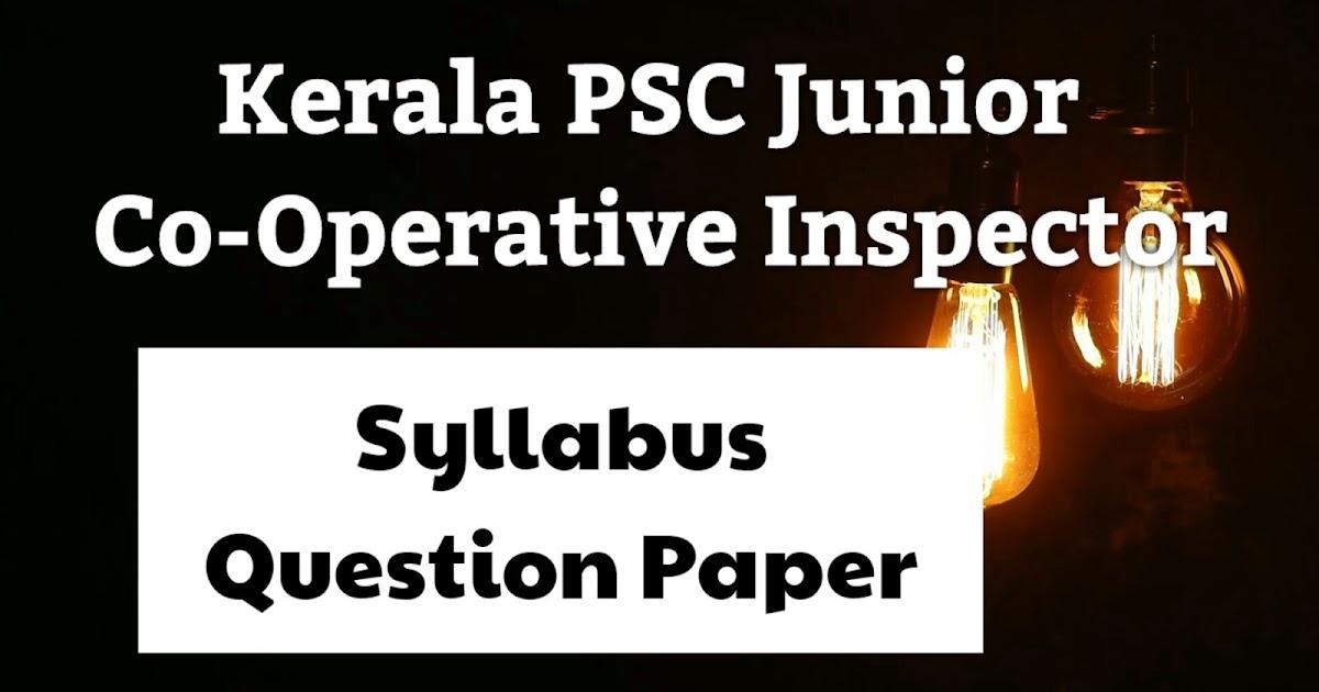 Kerala PSC Junior Co Operative Inspector Previous Question