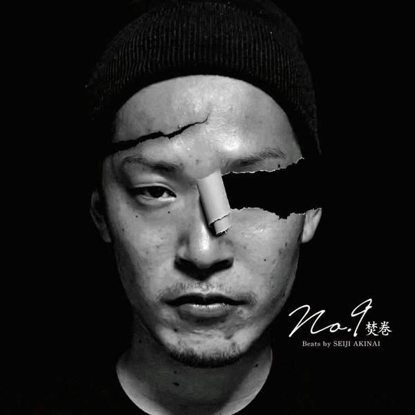 [Single] 焚巻 – No.9 (2015.12.20/MP3/RAR)
