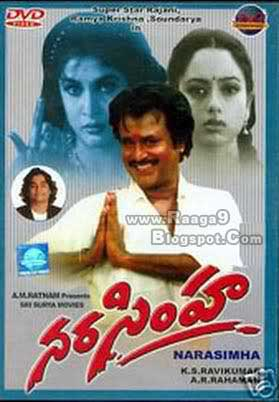 Narasimha movie songs free download mp3 - Glee episode guide quinn