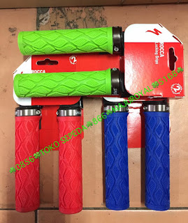 Hand Grip Specialized All Mountain Lockring