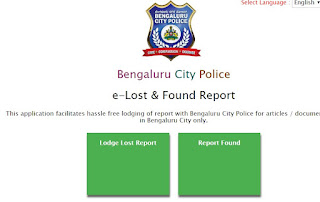 Online police compliant for lost & found in Bangalore