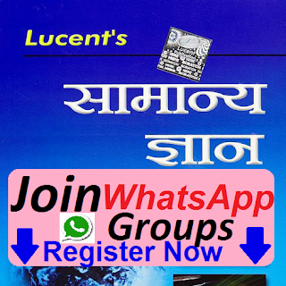 Exam Outfits: Join WhatsApp Group only For tricks gk gs math Study