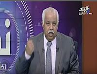 برنامج نظرة 16/3/2017 حمدى رزق - إنتخابات نقابة الصحفيين