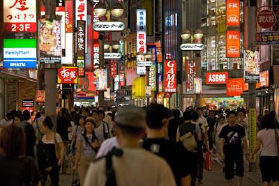 Tokyo Food: Uoshin, Shibuya - 魚真、渋谷