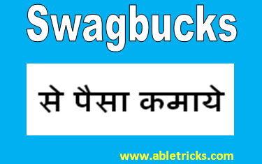 Make money on swagbucks