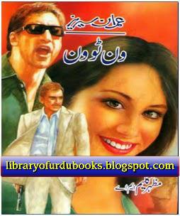 Zawiya Novel Pdf