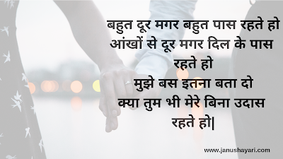 sad shayari image,best emotional shayari image