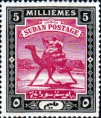 sudan-stamp.jpg