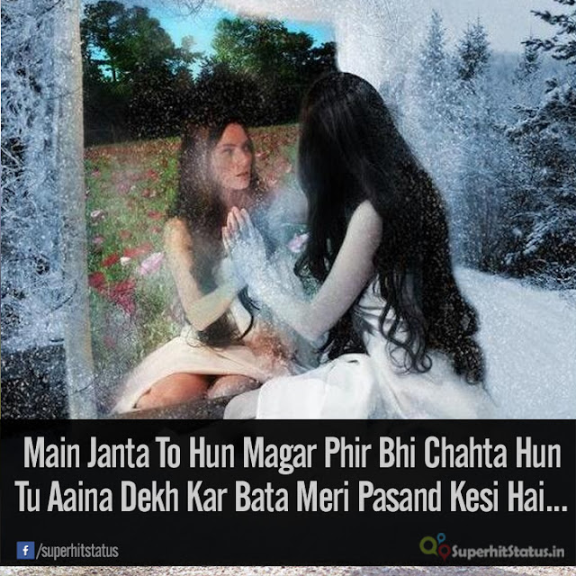 urdu traif Shayari