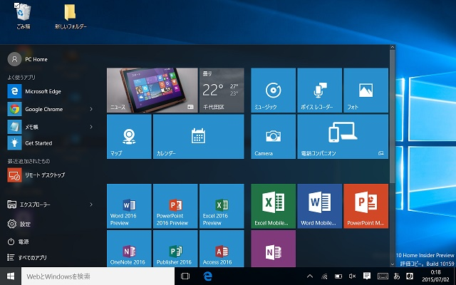 windows 10 sistem geri yükleme
