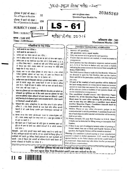 RPSC School Lecturer Exam Commerce 2015 Question Paper