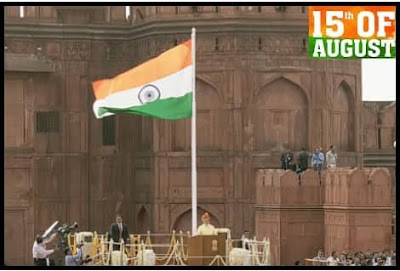 15 August, PM, Independence Day, National, Festival