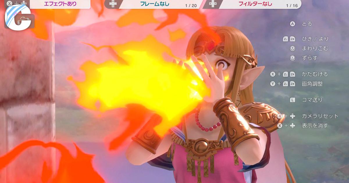 Tarados salvam imagens safadinhas em Smash Ultimate