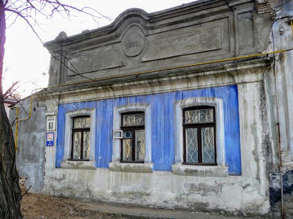 Николаев. Старые дома. 1896 г.