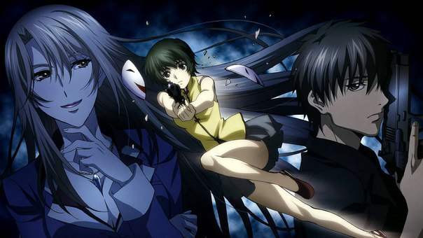 Phantom BD Subtitle Indonesia