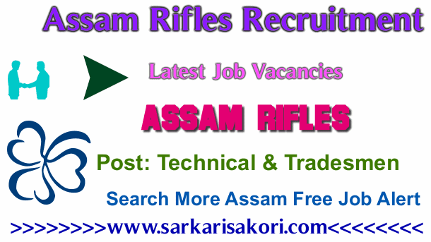 Assam Rifles Recruitment 2017 Technical & Tradesmen