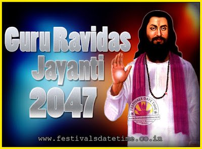 2047 Guru Ravidas Jayanti Date & Time, 2047 Ravidas Jayanti Calendar