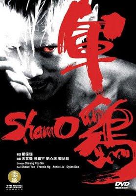Xem Phim Võ Đạo 2008