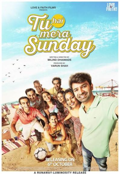 Tu Hai Mera Sunday new upcoming movie first look, Poster of Barun Sobti, Shahana Goswami, Vishal Malhotra download first look Poster, release date