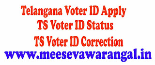 Telangana Voter ID Apply | TS Voter ID Status | TS Voter ID Correction | TS Voter ID Transfer