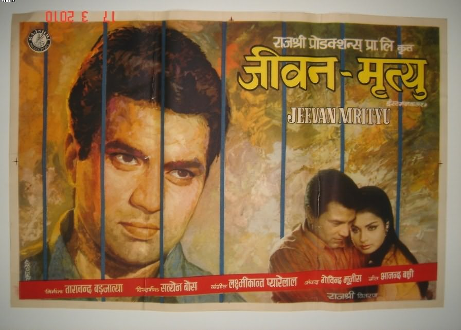 Indian Vintage Movie Posters - Part 4 - Old Indian Arts