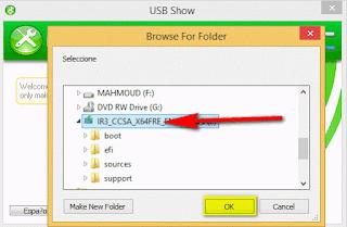 تنزيل برنامج USB SHOW لاظهار الملفات المخفيه من الفلاشات