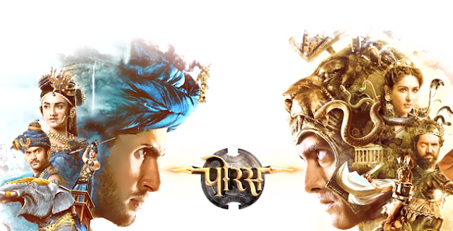 Porus 4th May 2018 HDRip Full Episode 170MB Download And Watch Online Free