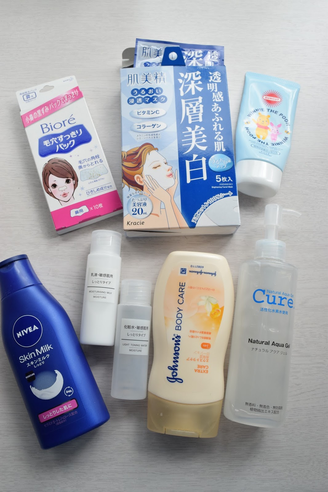 Japanese beauty recommendations